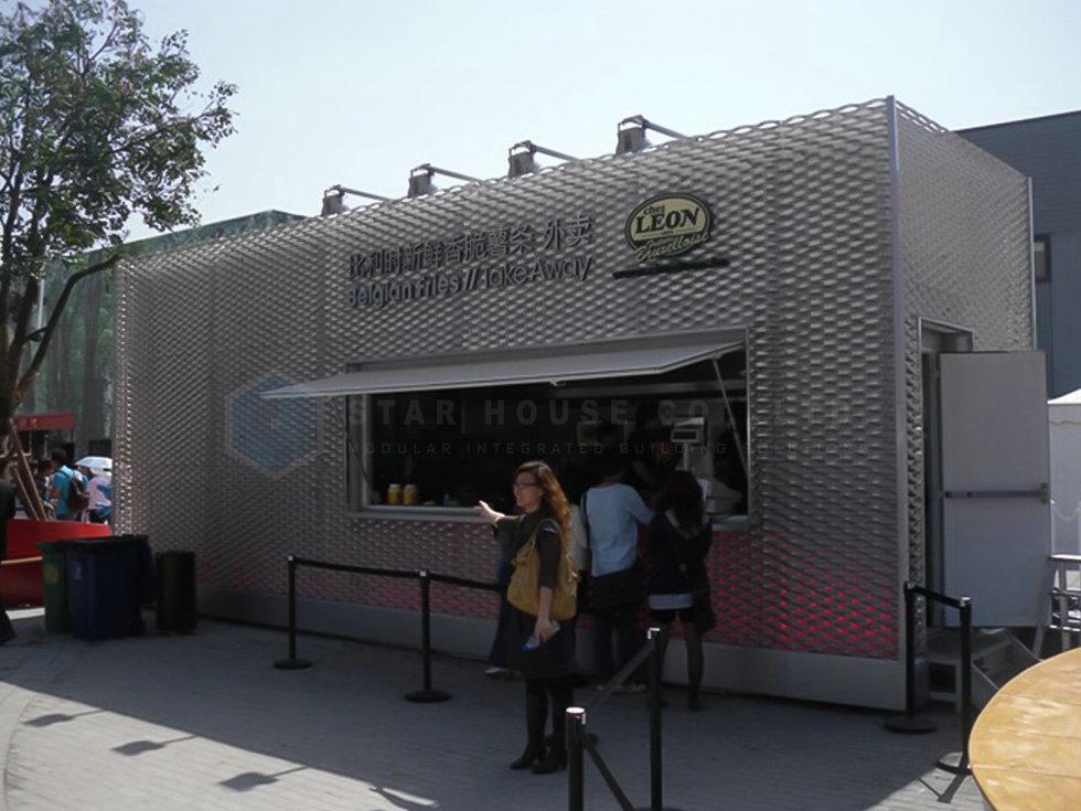 EXPO Shop